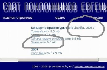 otradnaya_site1.jpg (34983 bytes)