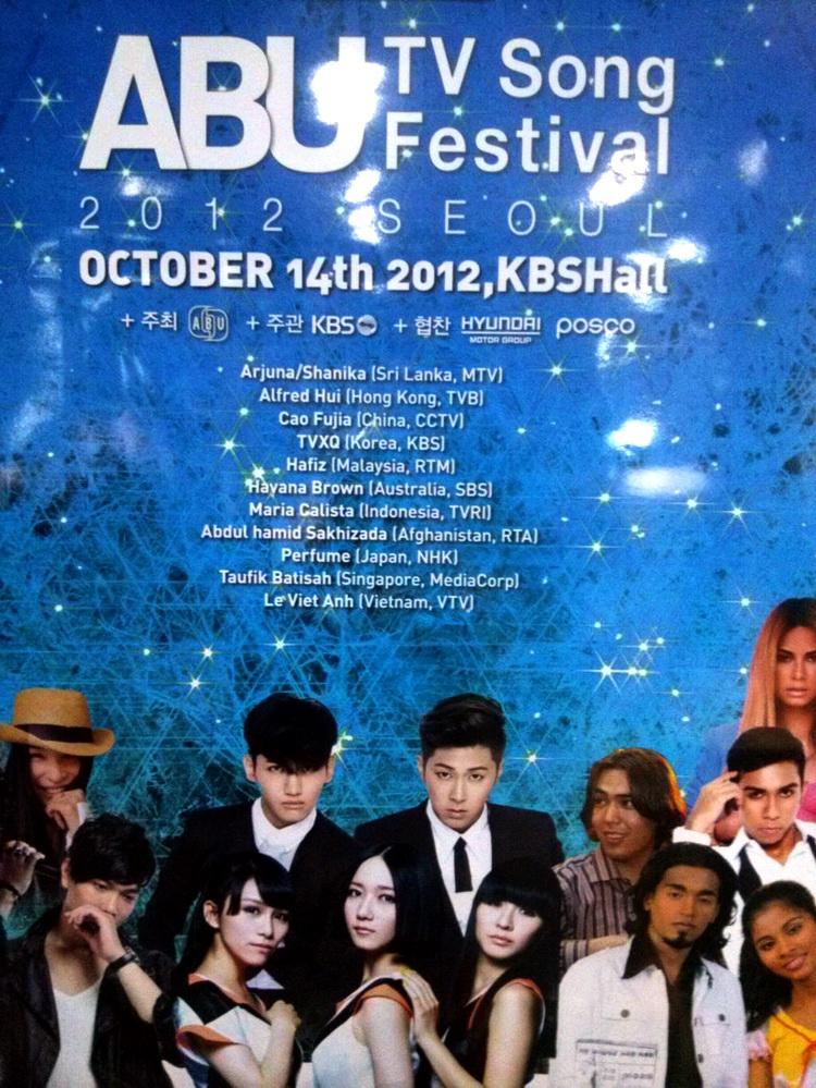 ABU TV & Radio Song Festivals 2012 - Телевизионный и Радио