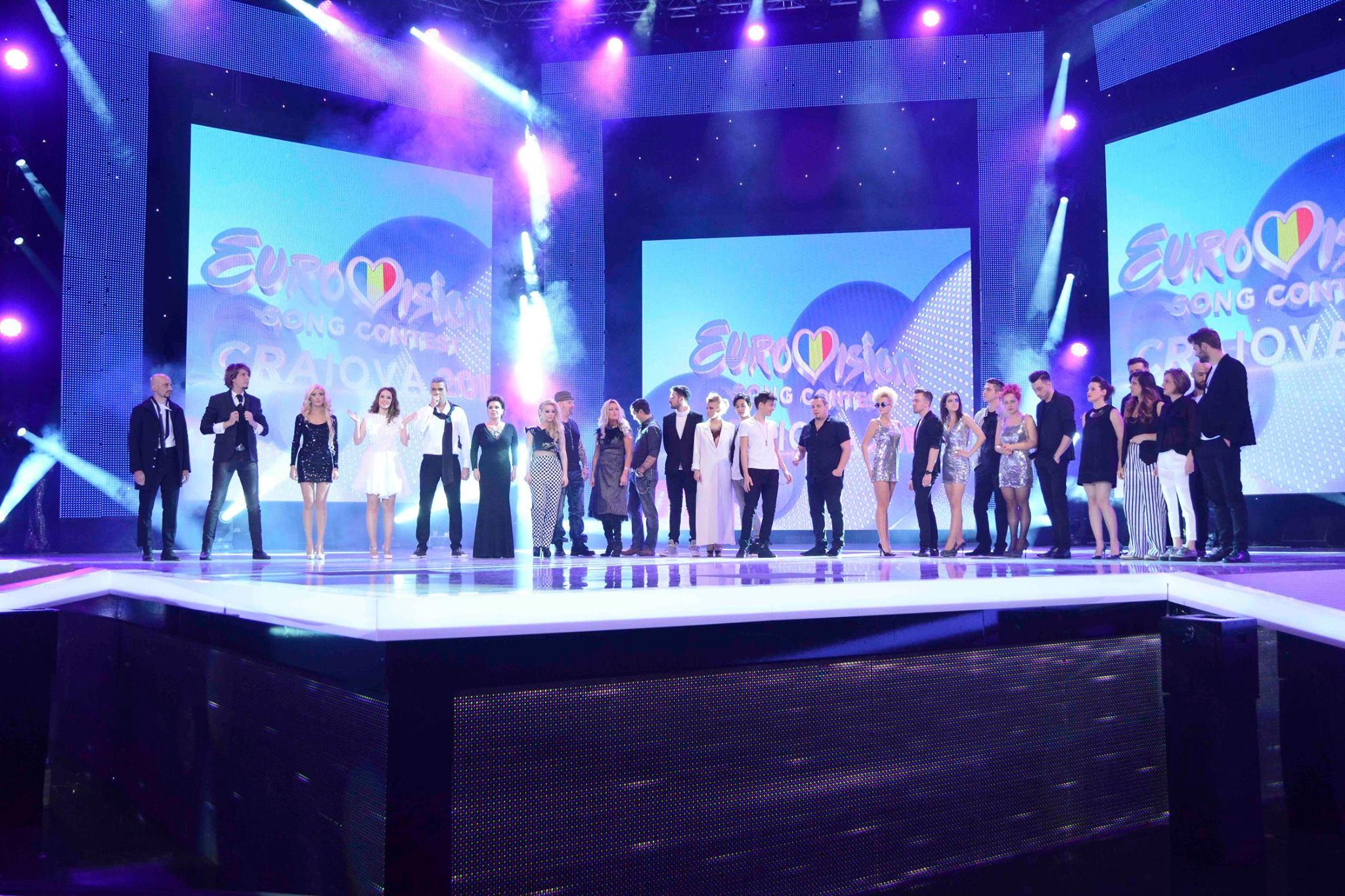 Финал отборочного конкурса на евровидение