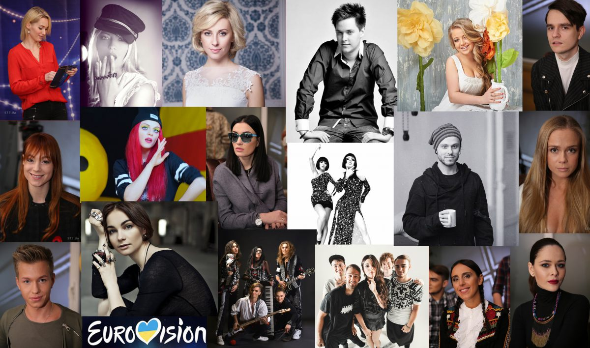 Photo: Eurovision.tv