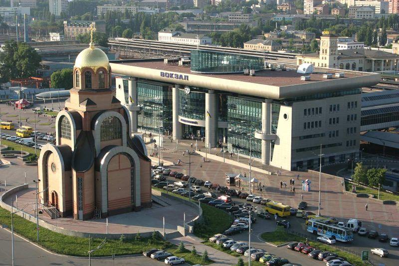 Достопримечательности киева u2014 железнодорожный вокзал киев- источник