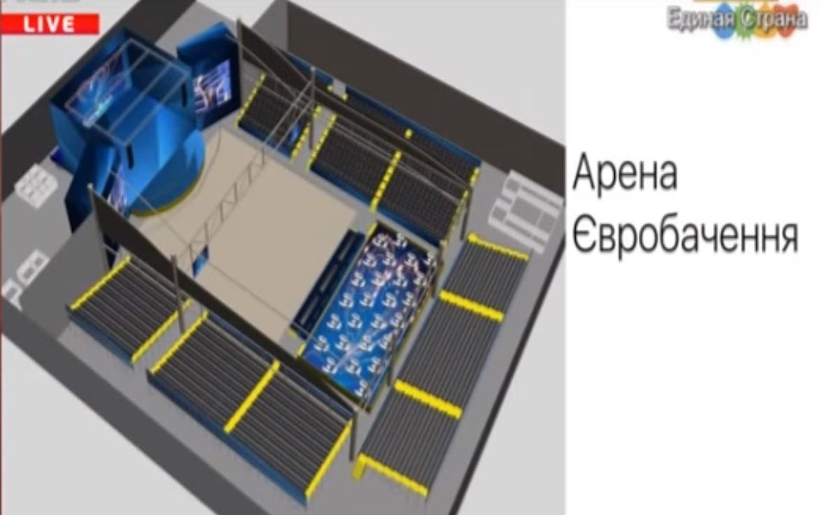 дворец спорта харьков схема концертного зала