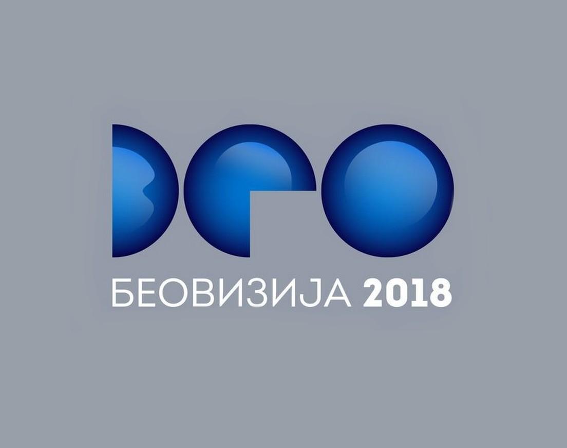 ESCKAZ - ESC 2018 - Sanja Ilić & Balkanika (Serbia) / Саня