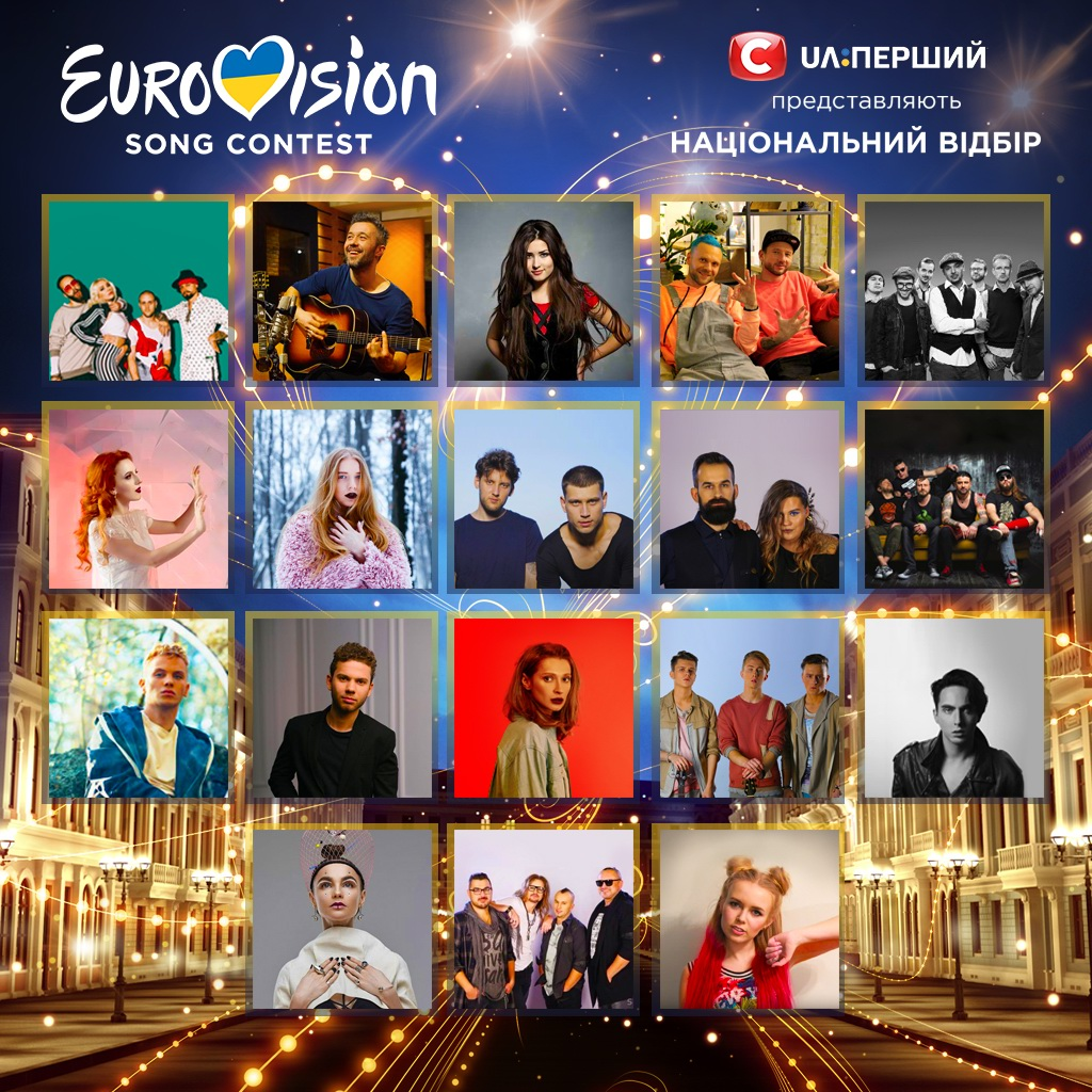 Esckaz Eurovision 2018 News Archive Nationals Say Faulty Circuit Breaker Not Taylor Swift Caused Power The First Stage Of Ukrainian National Selection Is Over Today Stb And Uapershiy Have Decided On Names Semi Finalists Who Will Compete For
