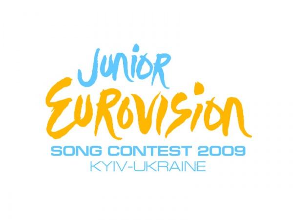 Тимошенко выступит на Евровидении