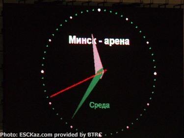 arena2.jpg (25634 bytes)