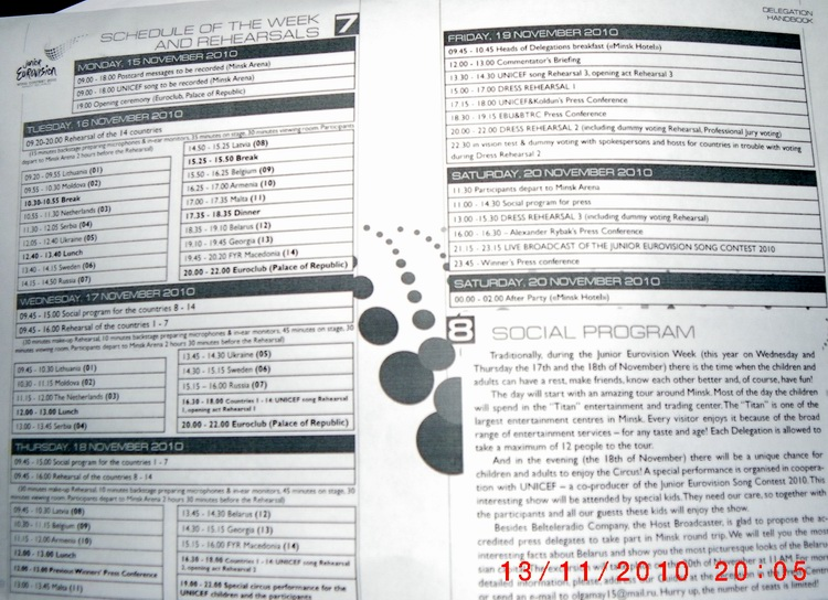 schedule.jpg (182001 bytes)