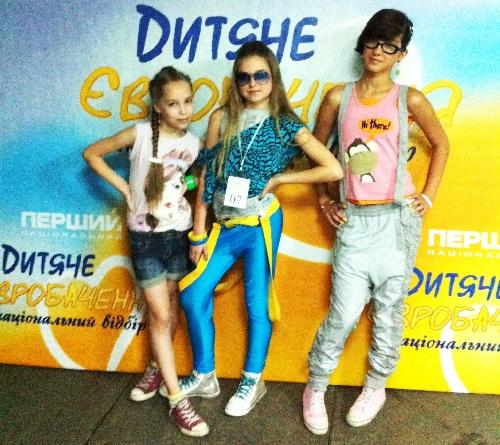 kristall-eurovision-011.jpg (256845 bytes)